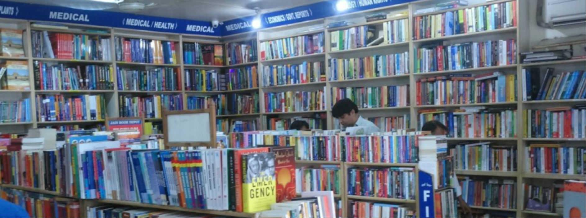 Jain Book Depot