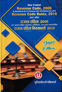 Uttar Pradesh Revenue Code 2006 Diglot Edition