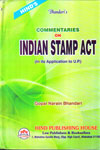 Commentaries On Indian Stamp Act  In Its Application To UP With Supplement