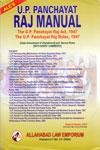 UP Panchayat Raj Manual