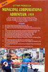 Uttar Pradesh Municipal Corporations Adhiniyam 1959