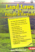 Land Laws in Punjab and Haryana