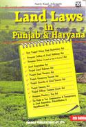 Land Laws in Punjab and Haryana