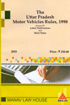 The Uttar Pradesh Motor Vehicles Rules 1998 Alongwith Latest Notifications and Short Notes