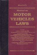Manual on Motor Vehicle Law