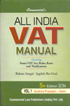 All India VAT Manual In 4 Vol