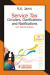 Service Tax Circulars Clarifications and Notifications With Judicial Analysis 1994 to 2012
