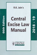 Central Excise Law Manual 2017-18