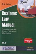Customs Law Manual In 2 Vols