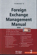Foreign Exchange Management Manual With FEMA And FDI Ready Reckoner In 2 Volumes