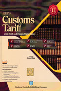 Customs Tariff With New Import Policy 2017-2018 In 2 Vols