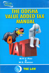 The Odisha Value Added Tax Manual