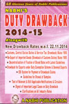 Duty Drawback 2014-2015 Alongwith New Drawback Rates wef 22.11.2014