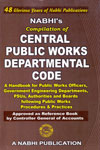 Compilation of Central Public Works Departmental Code Approved as Reference Book by Controller General of Accounts