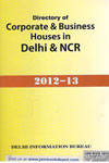 Directory of Corporate and Business Houses in Delhi and NCR
