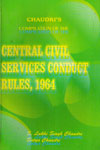 Central Civil Services Conduct Rules 1964
