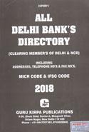 All Delhi Banks Directory