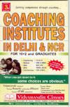 Coaching Institutes in Delhi & NCR