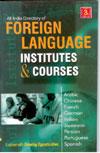 Foreign Language Institutes & Courses