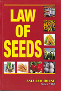 Law of Seeds