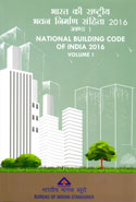 National Building Code of India 2016 SP 7:2016 In 2 Vols