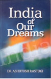 India of Our Dreams