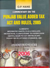 Punjab Value Added Tax Act and Rules 2005