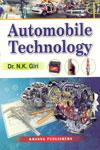Automobile Technology