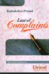 Law of Complaints