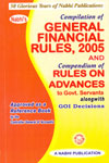 Compilation of General Financial Rules 2005 and Compendium of Rules on Advances to Govt Servants Alongwith Circulars GOI Decisions Approved as a Reference Book by the Controller General of Accounts