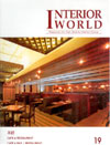 Interior World - Cafe and Restaurant