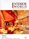 Interior World Office Space ll