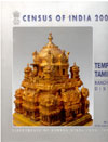 Census of India 2001 Temples Of Tamil Nadu