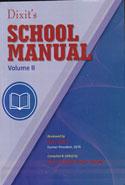 School Manual In 2 Vols