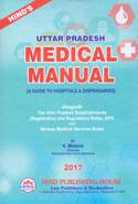 Uttar Pradesh Medical Manual