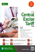 Central Excise Tariff 2017-2018