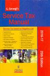 Service Tax Manual 2016-17