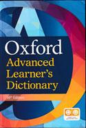 Oxford Advanced Learners Dictionary PB