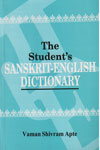 The Students Sanskrit English Dictionary