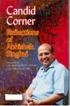 Candid Corner Reflections of Abhishek Singhvi