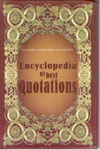 Encyclopedia of Best Quotations