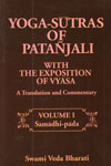 Yoga Sutras of Patanjali With The Exposition of Vyasa Vol 1