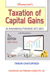 Taxation of Capital Gains