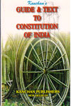 Guide and Text to Constitution of India