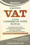 Rajasthan Vat and Other Commercial Taxes Manual