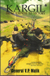 Kargil From Surprise to Victory
