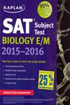 SAT Subject Test Biology E/M 2015-2016