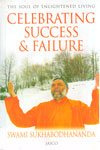 Celebrating Success and Failure
