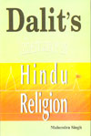 Dalit`s Inheritence in Hindu Religion