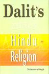 Dalits Inheritance In Hindu Religion